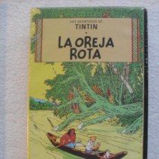 Cine: LAS AVENTURAS DE TINTIN - LA OREJA ROTA - (VHS) - ELLIPSE - NUEVA !!! PRECINTADA!!. Lote 32338256
