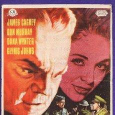 Cine: FOLLETO MANO - LUCES DE REBELDIA - TARRAGONA/ C.MODERNO - TGN - AÑO 1960. Lote 205856262