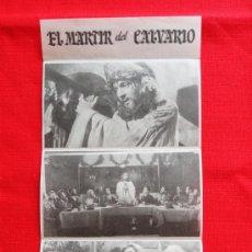 Cine: EL MARTIR DEL CALVARIO, ENRIQUE RAMBAL, IMPECABLE CUÁDRUPLE CON SELLO PUBLICITARIO VENDEDOR. Lote 32439873