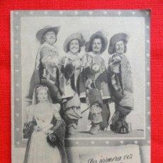 Cine: LOS TRES MOSQUETEROS. EXCELENTE PROGRAMA DOBLE MGM 1950, CON PUBLICIDAD. Lote 32748298