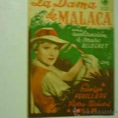 Cine: PROGRAMA CINE DOBLE LA DAMA DE MALACA-PUBLICIDAD. Lote 33046159