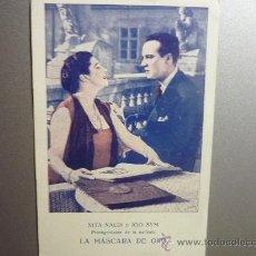 Cine: PROGRAMA CINE LA MASCARA DE ORO -TIPO TARJETA POSTAL. Lote 33221182
