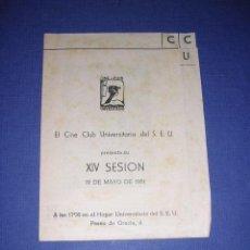 Cine: PROGRAMA CINE- CLUB UNIVERSITARIO XIV SESION 19 MAYO 1951 LES MUSICIENS DU CIEL II MADAME BOVARY DE . Lote 33305957