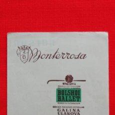 Flyers Publicitaires de films Anciens: BOLSHOI BALLET, GALINA ULANOVA, PROGRAMA DOBLE LOCAL, 1967, EXCELENTE ESTADO, CINE MONTERROSA REUS. Lote 33351594