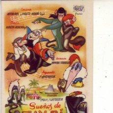 Cine: SUEÑOS DE TAY-PI. Lote 43887708