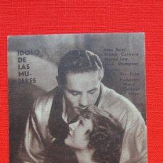 Cine: IDOLO DE LAS MUJERES, MYRNA LOY,JACK DEMPSEY, TARJETA MGM AÑO 30, EXCLTE EST CON PUBLI PETIT CINEMA. Lote 33558399