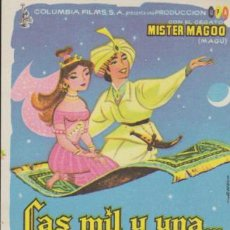 Cine: LAS MIL Y UNA.. SENCILLO DE COLUMBIA. ¡IMPECABLE!. Lote 33633292