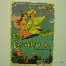 Cine: PROGRAMA CINE LAS MIL Y UNA... PUBLICIDAD. Lote 34038563