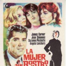 Cine: LA MUJER SIN ROSTRO-ANGELA LANSBURY- -MÁS COLECCIONISMO EN RASTRILLO PORTOBELLO. Lote 34097205