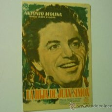 Cine: PROGRAMA CINE DOBLE LA HIJA DE JUAN SIMON.-ANTONIO MOLINA. Lote 34314799