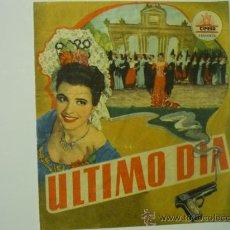 Cine: PROGRAMA DOBLE ULTIMO DIA - PILAR LORENGAR -DINAMICO CINEMA -SAN RAMON -LERIDA. Lote 254870450