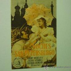 Cine: PROGRAMA DOBLE NOCHES DE SAN PETERSBURGO- PUBLICIDAD. Lote 35214544