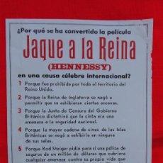 Cine: JAQUE A LA REINA (HENNESSY), SENCILLO GRANDE DE 14X24,5 CMS, ROD STEIGER, SIN PUBLICIDAD. Lote 35398770