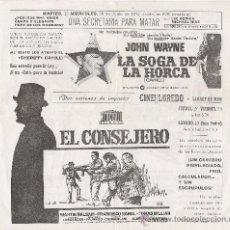Cine: PROGRAMA DOBLE DE CINE LOCAL---LA SOGA DE LA ORCA Y OTRAS 3. Lote 35951468