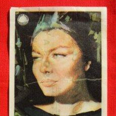Cine: SORAYA EN TRES PERFILES DE MUJER, RICHARD HARRIS, SENCILLO 1965, CON PUBLICIDAD MONTERROSA. Lote 35959600