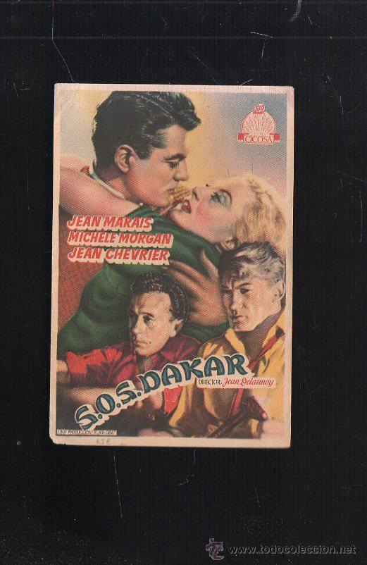 PROGRAMA DE CINE. CON PUBLICIDAD. S.O.S. DAKAR. MARAIS, MORGAN. TEATRO MAIQUEZ. (Cine - Folletos de Mano - Drama)