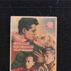 Cine: PROGRAMA DE CINE. CON PUBLICIDAD. S.O.S. DAKAR. MARAIS, MORGAN. TEATRO MAIQUEZ. . Lote 35990339
