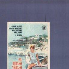 Cine: PROGRAMA DE CINE. CON PUBLICIDAD. EL ULTIMO VERANO. CINE AROSA. QUINTANS, VILLAGARCIA. . Lote 36266087