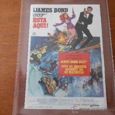 Cine: CINE, FOLLETO DE MANO: JAMES BOND 007 AL SERVICIO DE SU MAJESTAD ÚNICA PELÍCULA CON GEORGES LAZEMBY . Lote 36332371