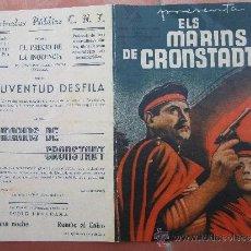 Cine: ELS MARINS DE CRONSTADT, ESPECTACULOS PUBLICOS CNT LAYA FILMS - SEGARRA DE GAIA 1937 GUERRA CIVIL. Lote 36523659