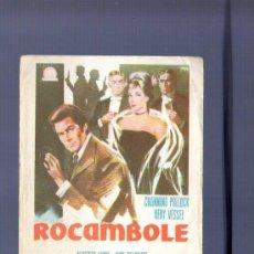 Cine: PROGRAMA DE CINE. SIN PUBLICIDAD. ROCAMBOLE.. Lote 194631795