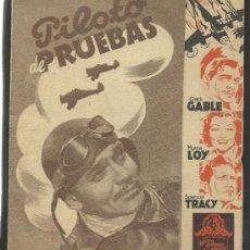 Cine: PILOTO DE PRUEBAS - DOBLE - COLISEO OLYMPIA - VER FOTOS ADIC. - (C-1215). Lote 36664782