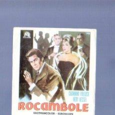 Cine: PROGRAMA DE CINE. SIN PUBLICIDAD. ROCAMBOLE. VELASCO, KARMAT, MADRID. . Lote 36706523