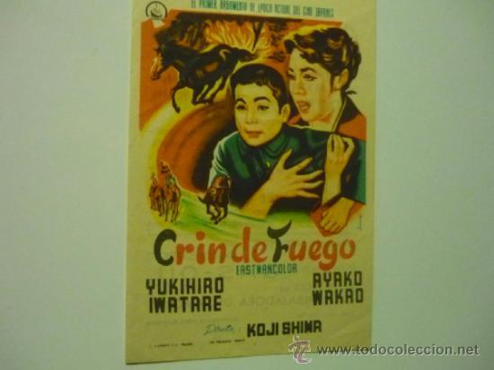 PROGRAMA CRIN DE FUEGO. PUBLICIDAD (Cine - Folletos de Mano - Deportes)