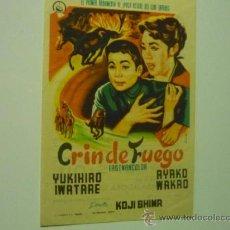 Foglietti di film di film antichi di cinema: PROGRAMA CRIN DE FUEGO. PUBLICIDAD. Lote 37002254