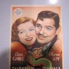 Cine: PROGRAMA DE CINE - SUCEDIÓ EN CHINA - 1938 - PUBLICIDAD. Lote 37565866
