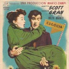Cine: FOLLETO DE MANO - AHORA Y SIEMPRE. CINE COSO ZARAGOZA 1957. Lote 37497144