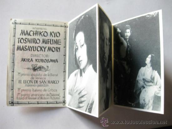 Cine: FOLLETO DE MANO DESPLEGABLE DE LA PELICULA RASHOMON - ROSA FILMS - Foto 2 - 37662648