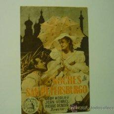 Cine: PROGRAMA DOBLE NOCHES DE SAN PETERSBURGO.-PIERRE RENOIR. Lote 37760212