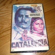 Cine: PELICULA VHS CATALEPSIA DE ALDO LADO CON INGRID THULIN Y MARIO ADORF. Lote 37817645