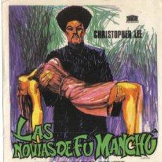 Cine: FOLLETO DE MANO- LAS NOVIAS DE FU MANCHU- SIN PUBLICIDAD -1967.. Lote 38169021