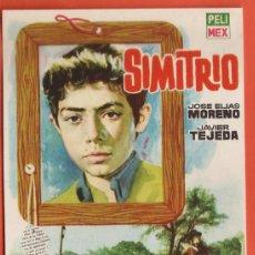 Cine: FOLLETO MANO - SIMITRIO - JOE ELIAS MORENO / JAVIER TEJEDA - SIN PUBLICIDAD - AÑO 1961 - JR. Lote 38196390