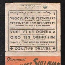 Cine: (1). PROGRAMA DE CINE. C/P. MARGARET SULLAVAN. TEATRO GALINDO. 1940. Lote 38326527