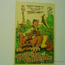Cine: PROGRAMA PEPITO EL VALIENTE.-. Lote 38645031