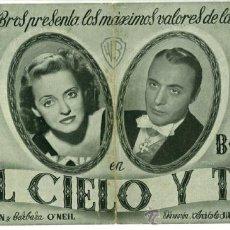 Cine: PROGAMA DOBLE DE MANO EL CIELO Y TU. TEATRO PRINCIPAL. LUCENA (CORDOBA) AÑOS 40 CINE. Lote 38901707