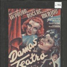 Cine: DAMAS DEL TATRO - SALON NACIONAL - (C-1312). Lote 39208264