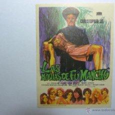 Cine: FOLLETO DE LA PELICULA---LAS NOVIAS DE FU MANCHU--- AÑOS 60 CHRISTOFHER LEE. Lote 39366371