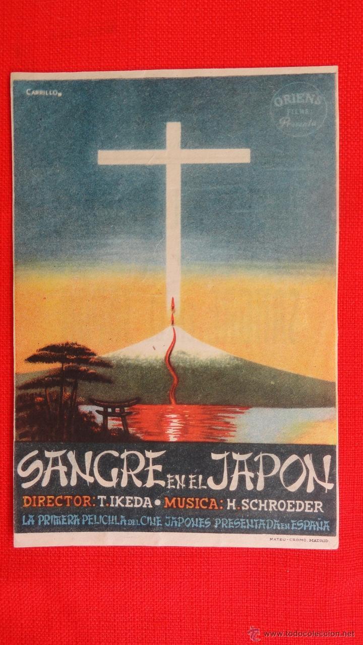 SANGRE EN EL JAPON, SENCILLO, EXCTE. ESTADO, DIRECTOR T. IKEDA, CON PUBLICIDAD AVENIDA (Cine - Folletos de Mano - Ciencia Ficción)