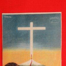 Cine: SANGRE EN EL JAPON, SENCILLO, EXCTE. ESTADO, DIRECTOR T. IKEDA, CON PUBLICIDAD AVENIDA. Lote 39617882