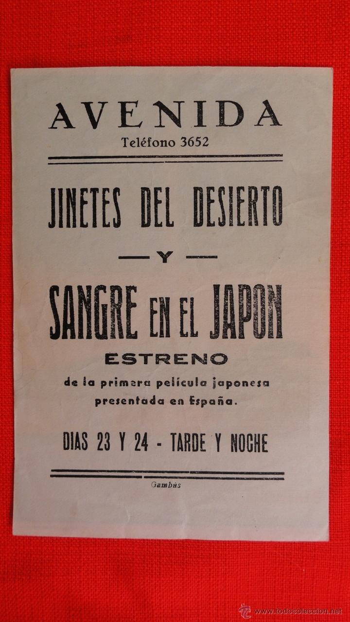 Cine: SANGRE EN EL JAPON, SENCILLO, EXCTE. ESTADO, DIRECTOR T. IKEDA, CON PUBLICIDAD AVENIDA - Foto 2 - 39617882