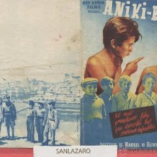 Cine: CARTEL DE CINE --PROGRAMA-- ANIKI-BOBÓ. REY SORIA FILMS PRESENTA... CC256. Lote 39817904