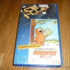 Cine: PELICULA VHS ANIMACION LAS NUEVAS AVENTURAS DE HEATTHCLIFF 1987. Lote 39931817