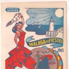 Cine: MALAGA EN FIESTAS 1965 PROGRAMA DOBLE ANUNCIOS MATEOS CINE ESPAÑOL JOSE MATEOS TONDA. Lote 39987342