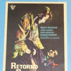 Flyers Publicitaires de films Anciens: FOLLETO DE MANO CINE. CARTEL PELÍCULA. AÑO 1947. RETORNO AL PASADO. Lote 40455870