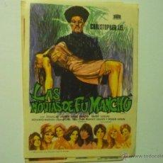 Cine: LAS NOVIAS DE FU MANCHU-CHRISTOPHER LEE. Lote 40630313