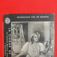 Cine: LA CIUDAD DE CARTON, TARJETA FOX AÑOS 30, CATALINA BÁRCENA ANTONIO MORENO, SIN PUBLICIDAD. Lote 40956141